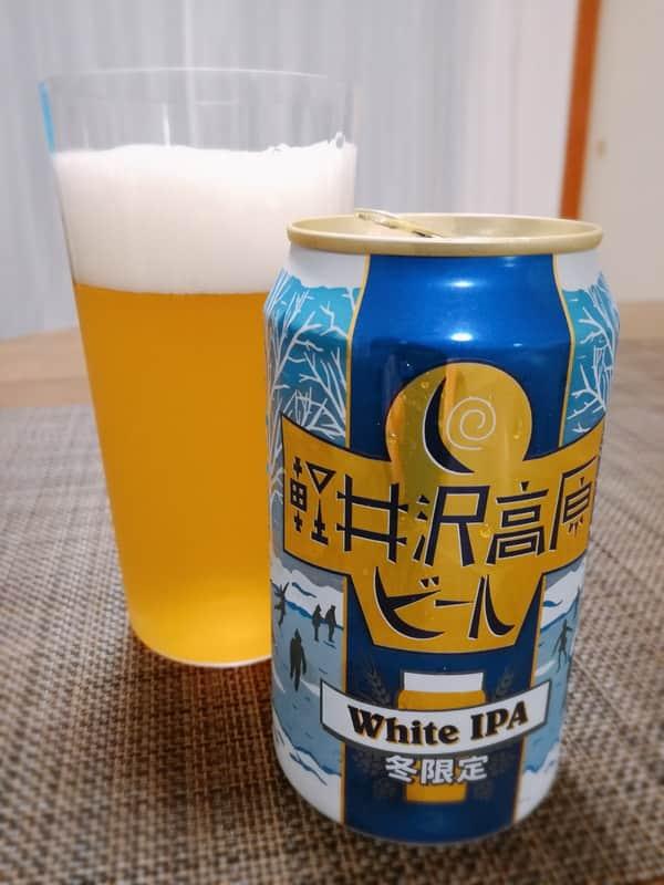 軽井沢高原ビール 冬限定 ホワイトIPA
