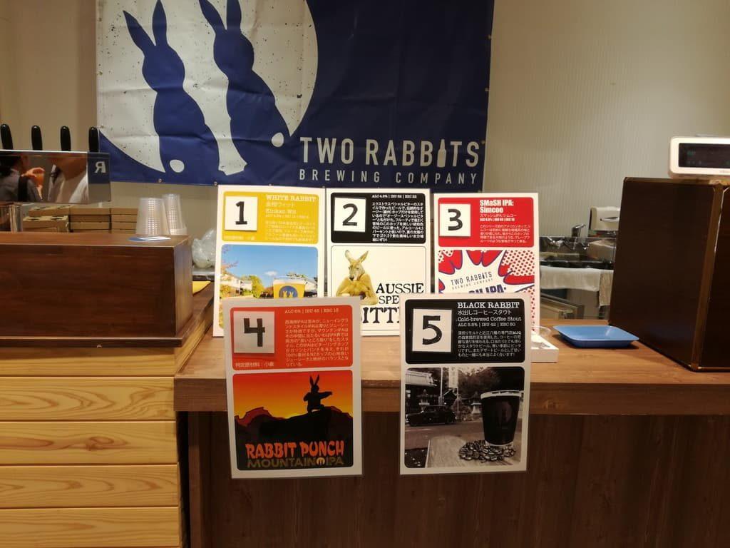 TWO BABBITS BREWING 阪神のクラフトビールと餃子マーケット
