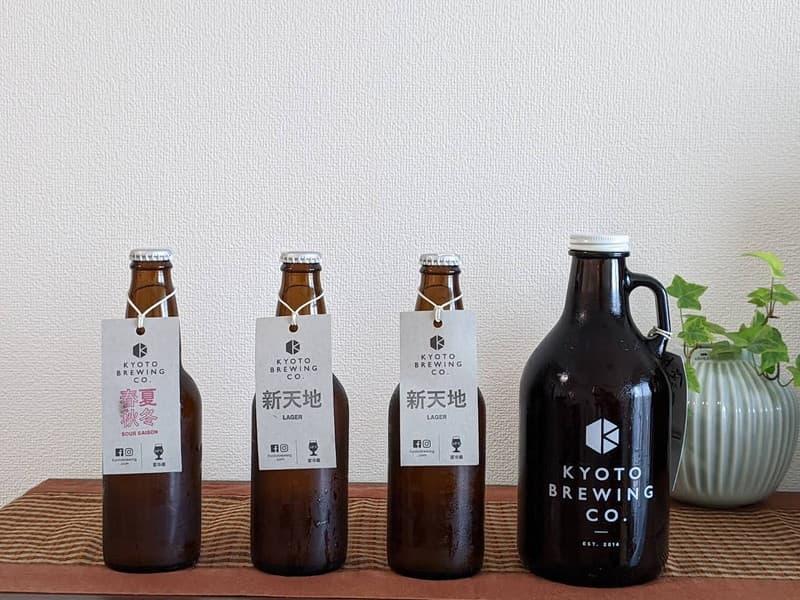 京都醸造 ビール グロウラー