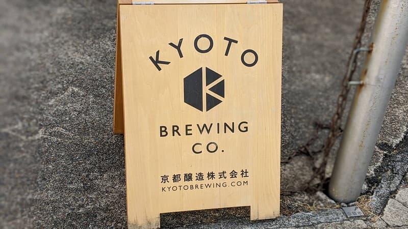 京都醸造 クロスカブツーリング