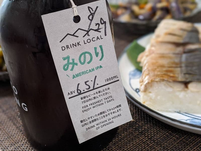 京都醸造 グロウラー クロスカブツーリング