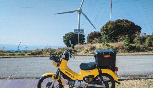 伊賀でホルモン定食と風車を堪能したクロスカブツーリングログ