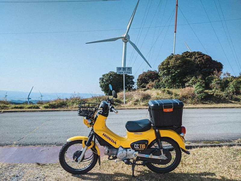 クロスカブ 青山高原 風車 ツーリング