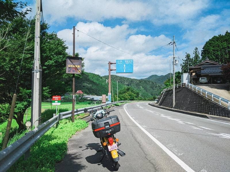 クロスカブ ツーリング 県道16号